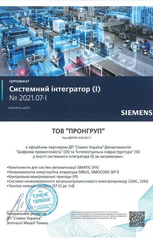 Siemens-partner-2021
