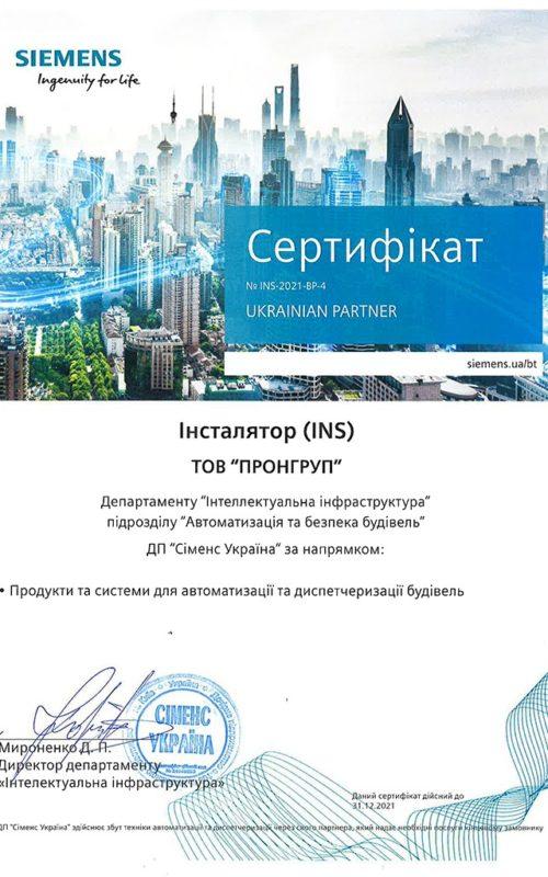 Siemens-partner 2021 BT