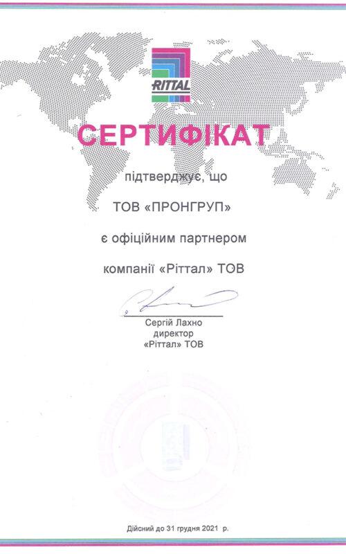 Rittal-partner 2021